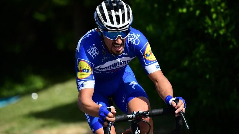 Французский велогонщик Алафилипп победил на третьем этапе «Тур де Франс»