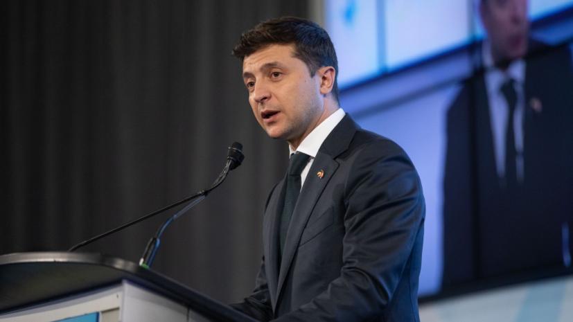 Зеленский назвал условие снятия экономической блокады с Донбасса