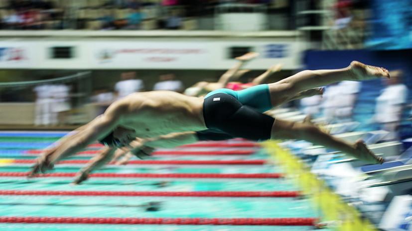 Пловец Никитин выиграл заплыв на 800 м вольным стилем на Универсиаде в Неаполе