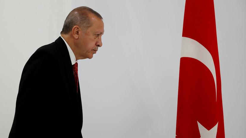 В БиГ рассказали о ЧП с сотрудниками охраны Эрдогана