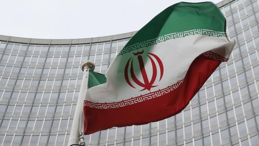 В ООН оценили превышение Ираном допустимого СВПД уровня обогащения урана