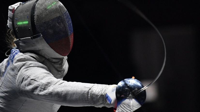 Женская сборная России по фехтованию на рапирах стала серебряным медалистом Универсиады