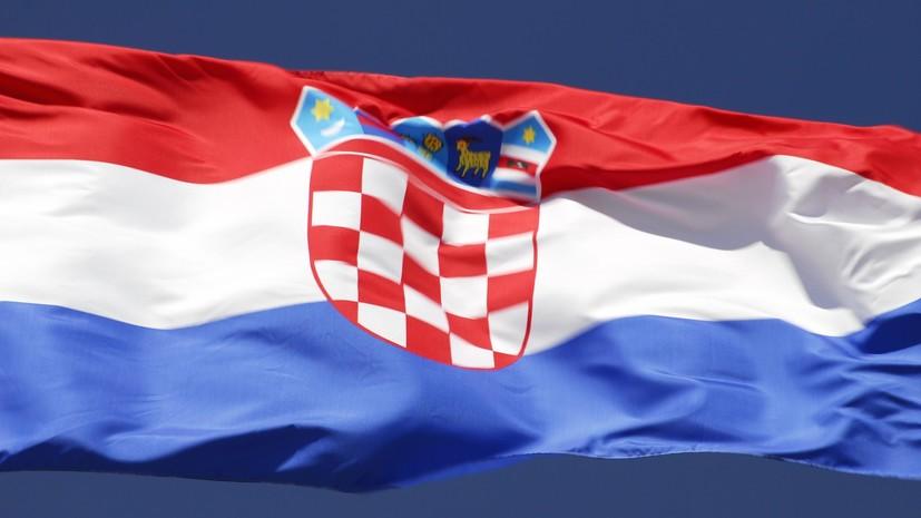 Хорватия начала процесс вступления в зону евро