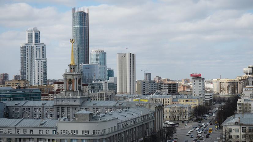 Свердловская и Челябинская области договорились о создании промышленного кластера с Башкирией