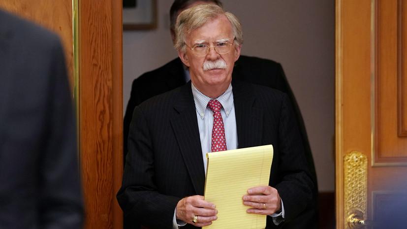 Болтон назвал встречу глав СБ России, США и Израиля исторической
