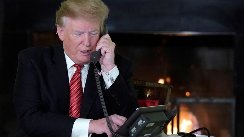 Трамп и Макрон по телефону обсудили ситуацию вокруг Ирана