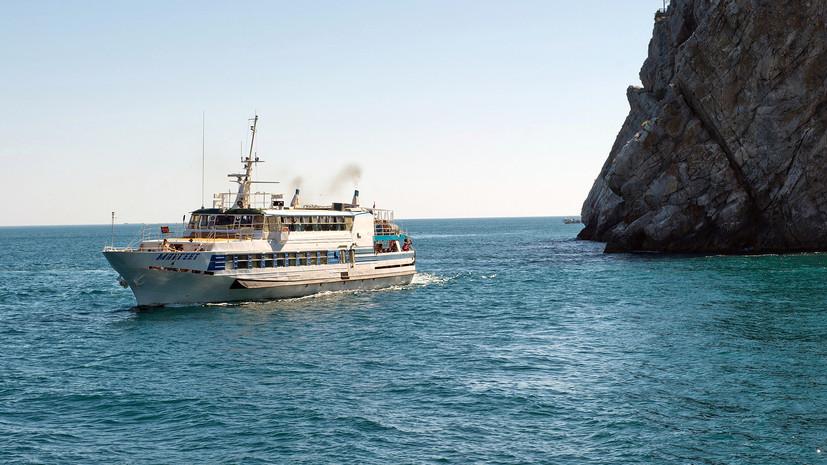 В Краснодарском крае предложили разработать закон для организаторов морских прогулок
