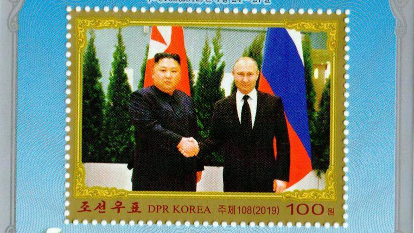В КНДР выпустили марки в честь встречи Путина и Ким Чен Ына