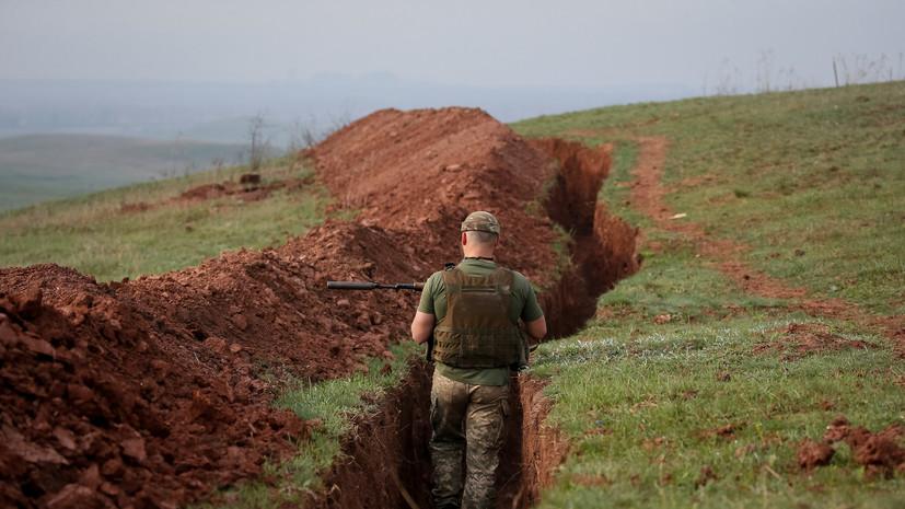 В ЛНР заявили, что украинский военный выстрелил в свою подчинённую