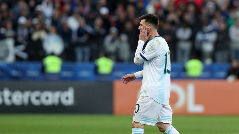 Легенда парагвайского футбола поддержал Месси и призвал бойкотировать КОНМЕБОЛ