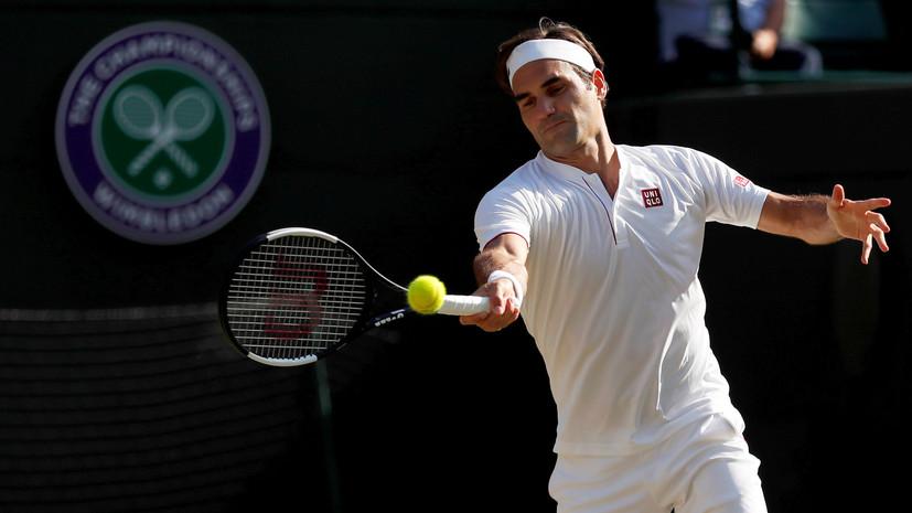 Федерер установил рекорд турниров серии Большого шлема на Уимблдоне-2019