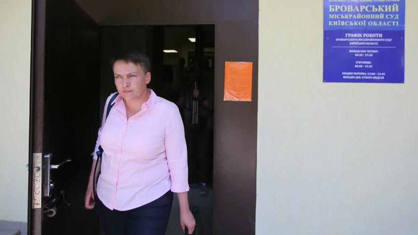 Савченко заявила о планах посетить ДНР в рамках предвыборной кампании