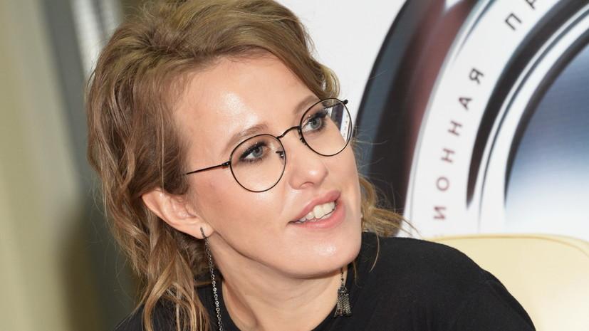 Собчак отреагировала на слова оскорбившего Путина грузинского ведущего