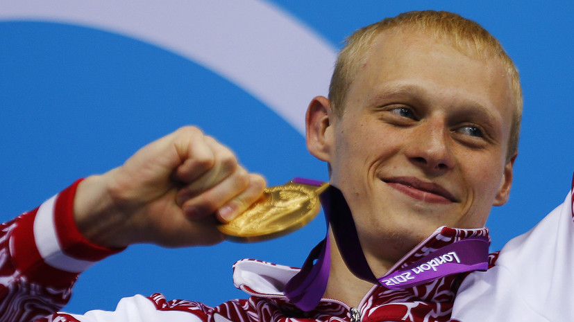 Чемпион ОИ по прыжкам в воду Захаров пропустит ЧМ
