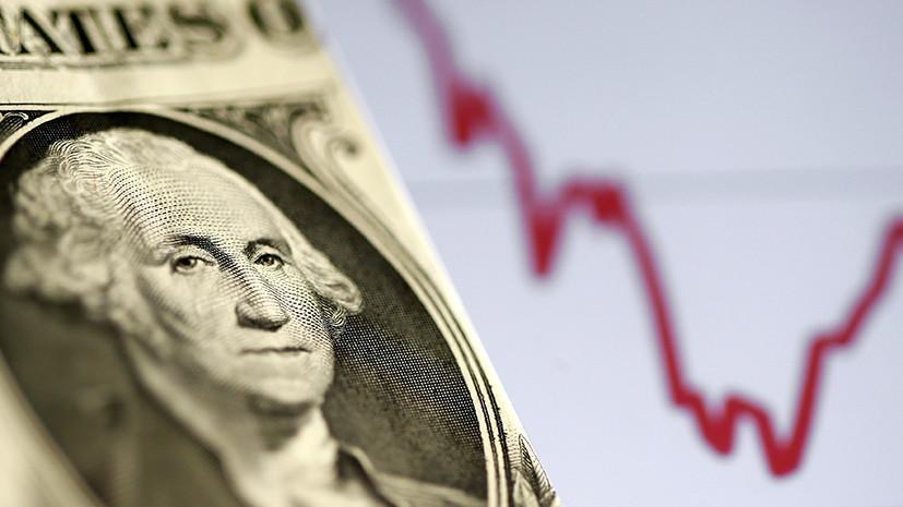 Кредитный рубеж: угрожает ли мировой экономике дефолт в США