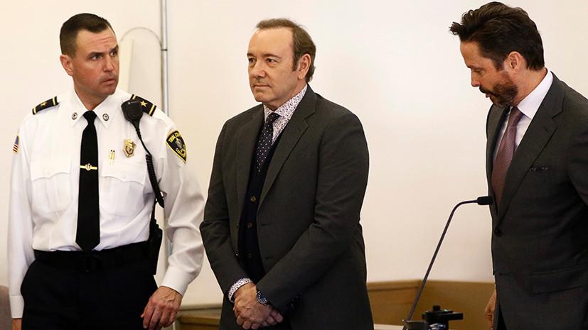 Пропавшие улики: адвокаты требуют закрыть дело в отношении актёра Кевина Спейси о сексуальных домогательствах
