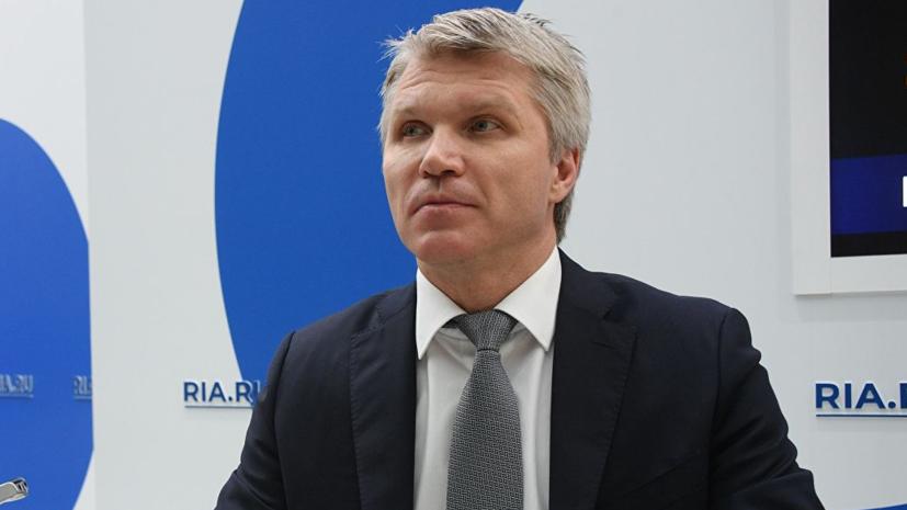 Колобков считает, что женская сборная России по регби-7 имеет хорошие шансы отобраться на ОИ-2020