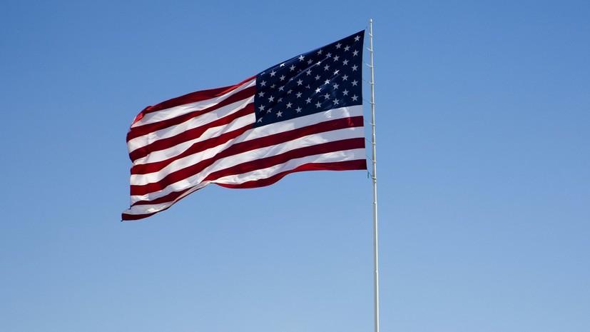 Политолог прокомментировал информацию о риске дефолта в США