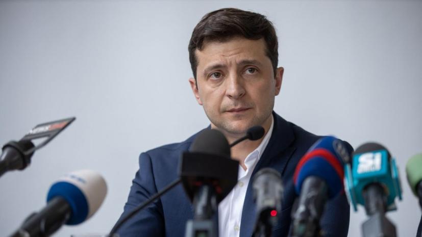 В ФРГ прокомментировали предложение Зеленского о переговорах в Минске