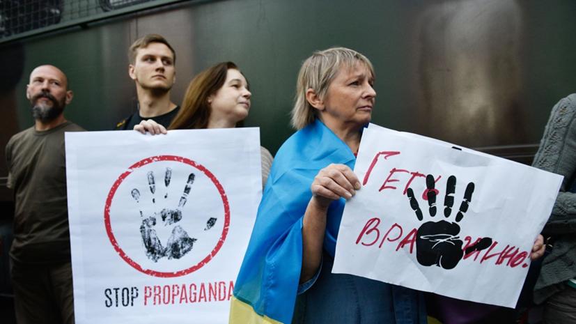Националисты зажгли файеры в ходе акции в Киеве против NEWSONE