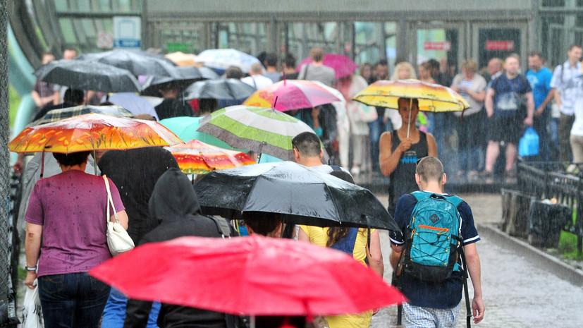 В Москве объявили «жёлтый» уровень погодной опасности до 12 июля