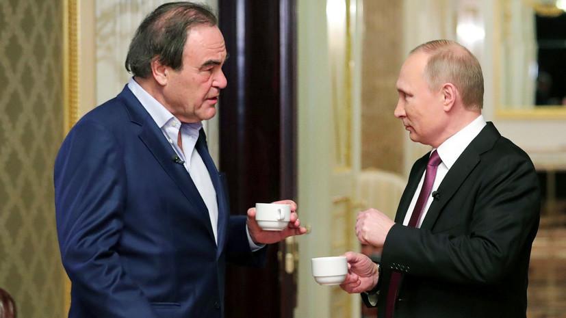 «Это должны услышать из его уст»: Путин дал новое интервью Стоуну для фильма об Украине
