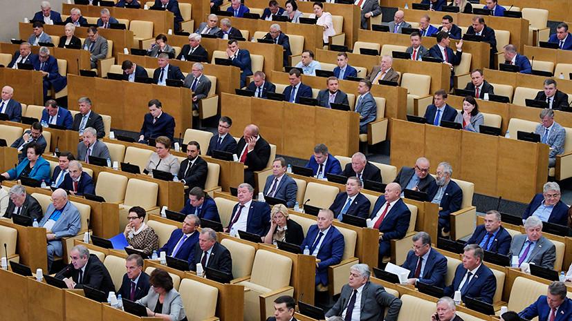 Госдума приняла заявление об экономических мерах против Грузии