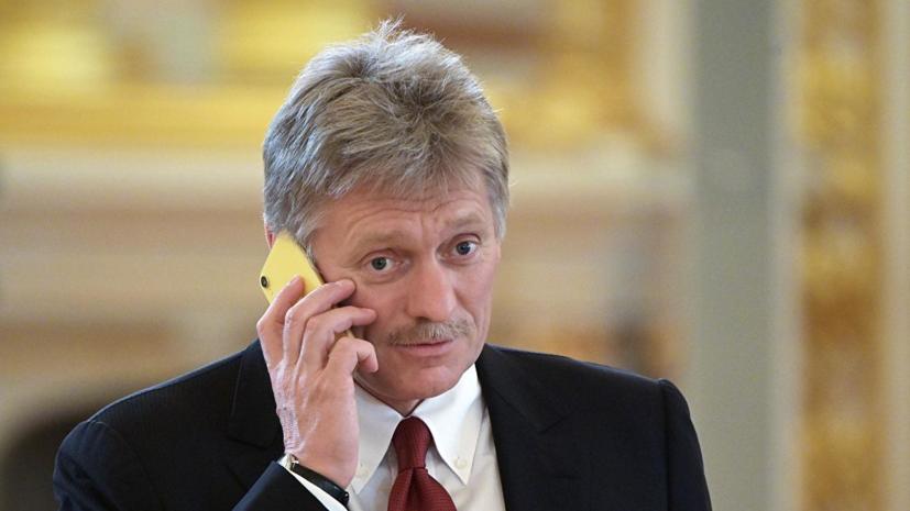 В Кремле назвали абсурдом отказ RT в участии в конференции в Лондоне