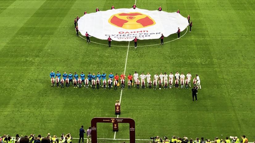 РПЛ намерена и дальше проводить матчи за Кубок и Суперкубок России по футболу в регионах