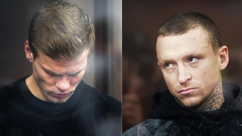Адвокат подтвердил прибытие Кокорина и Мамаева в колонию