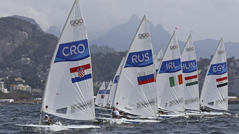 Яхтсмен Комиссаров завоевал олимпийскую лицензию в классе Laser