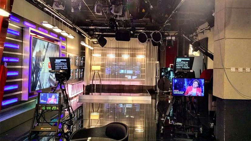 «Украинская сторона пока не готова»: телеканал NEWSONE проверят из-за намерения провести телемост с Россией