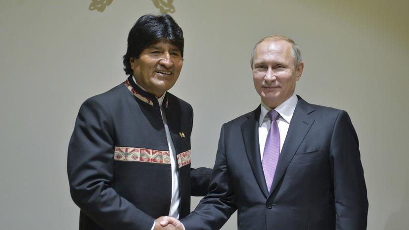 Путин встретится с президентом Боливии 11 июля