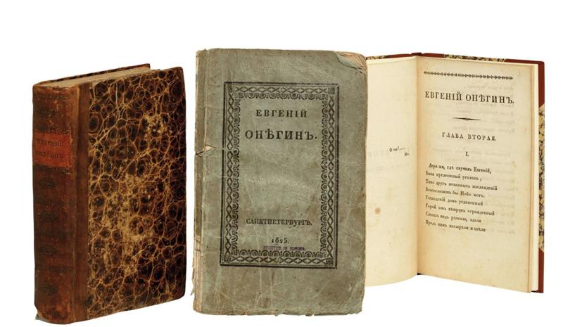 Первое издание «Евгения Онегина» продано на торгах в Лондоне