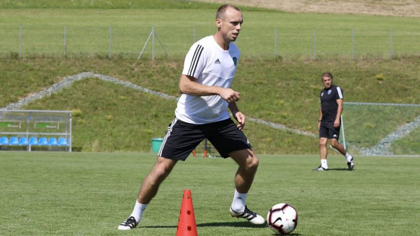 Футболист Глушаков написал заявление в СК на бывшую жену