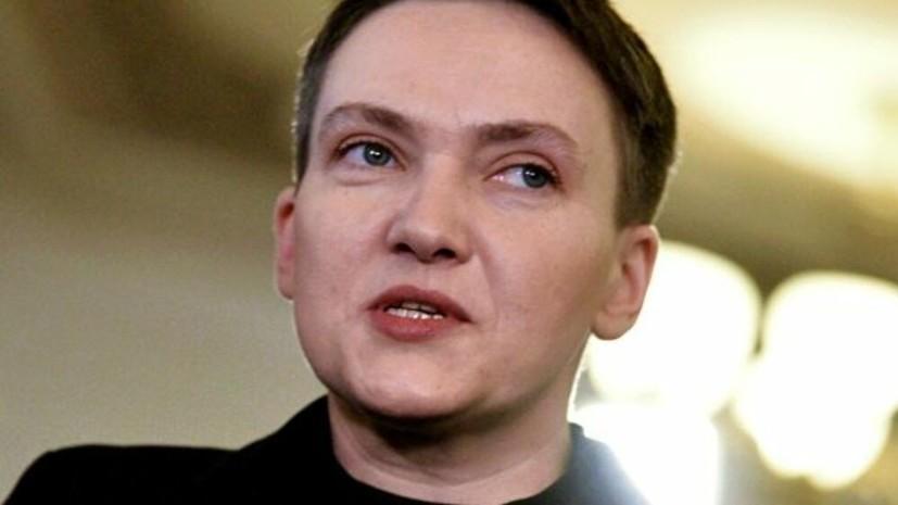 Савченко предлагают лишить звания Героя Украины