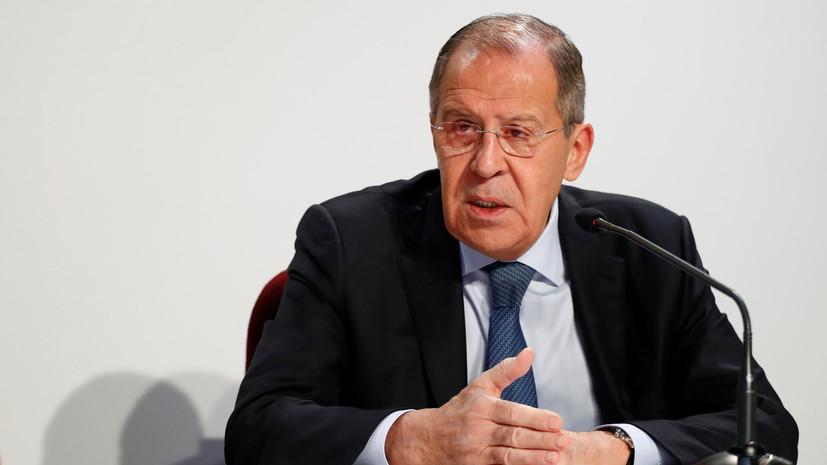 Лавров призвал Зеленского избавиться от «наследия режима Порошенко»