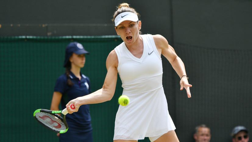 Румынская теннисистка Халеп стала первой полуфиналисткой Уимблдона
