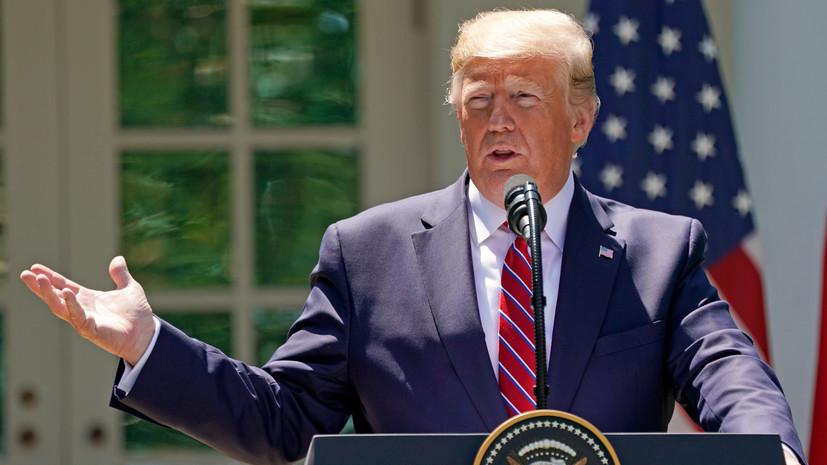 Трамп оценил ситуацию с пошлинами Индии в отношении товаров из США