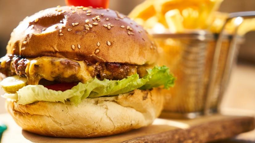 Эксперт прокомментировала итоги проверки бургеров в российских ресторанах
