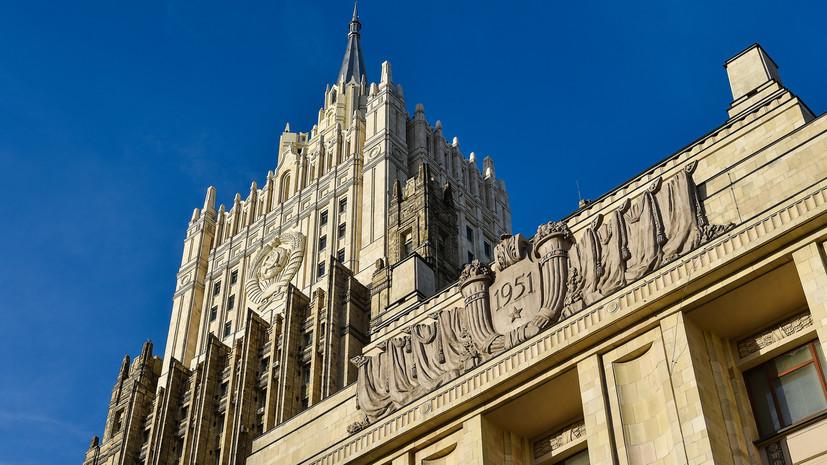 МИД России дал Лондону сутки на объяснение отказа аккредитовать RT