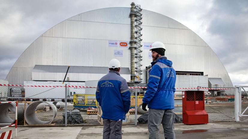 Зеленский примет участие в запуске нового укрытия на Чернобыльской АЭС