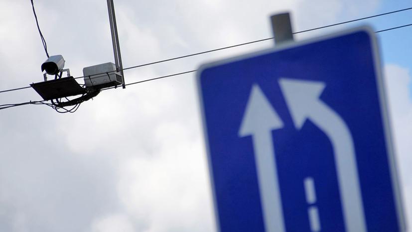 ЦОДД Москвы выложил в открытый доступ адреса камер видеофиксации