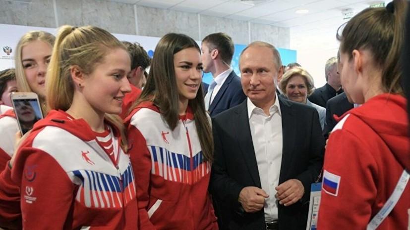 Путин поздравил Екатеринбург с получением права на Универсиаду-2023