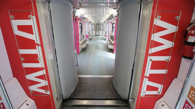 В метро запустили объявления о будущих пересадках на МЦД