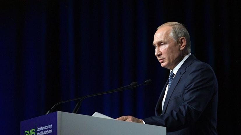 Путин назвал неизбежным сближение России и Украины