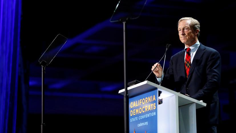 Миллиардер Стайер объявил о планах участвовать в президентской гонке в США