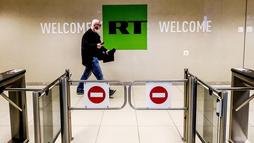«Неприемлемый подход»: МИД РФ потребовал от Лондона обосновать отказ в предоставлении аккредитации RT и Sputnik