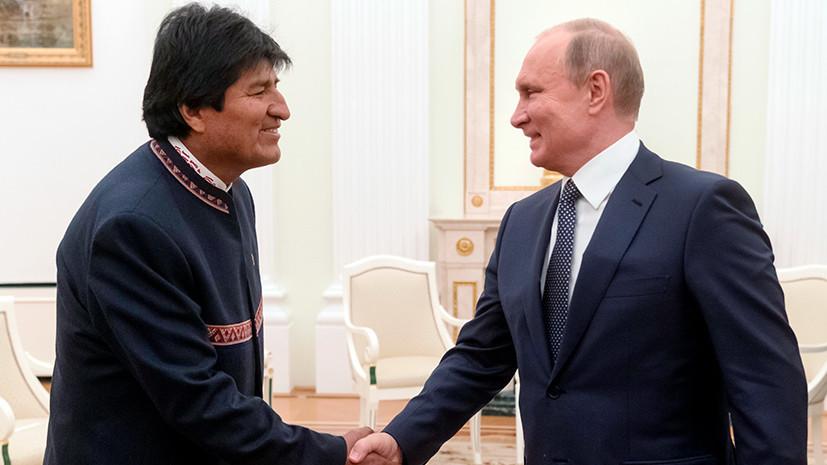«Продуктивные и ровные отношения»: какие темы обсудят Путин и Моралес на переговорах в Москве