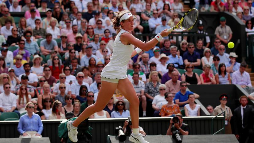 Стрыцова обыграла Конту в четвертьфинале Уимблдона